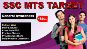 WAY TO SUCCESS - MTS TARGET BATCH for SSC MTS Exam 2021