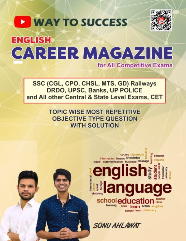 ENGLISH - Career Magazines for SSC & CET by WAY TO SUCCESS (Sonu Ahlawat)