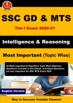 (Topic Wise) - Important Reasoning MCQ for SSC MTS Exam 2020 (English)