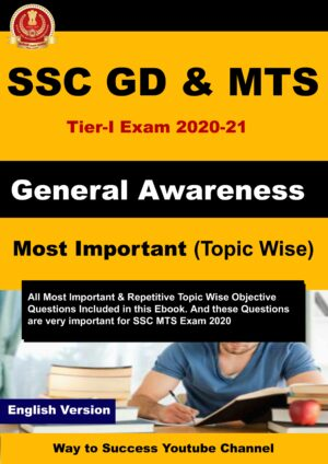(Topic Wise) - Important General Knowledge MCQ for SSC MTS Exam 2020 (English)